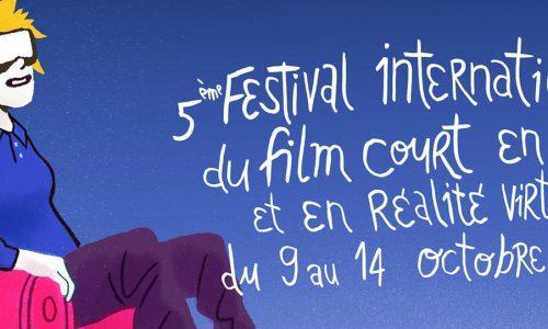 Festival Courant3D